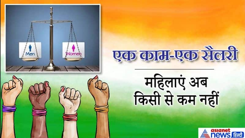 triple talaq  to equal salary 7 bill which brought women empowerment