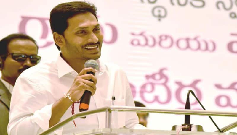 Andhra Pradesh government to take decision on Amaravati capital city plan