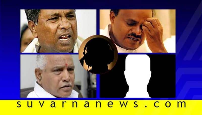 Karnataka phone tapping case: Political leaders react to CBI probing issue