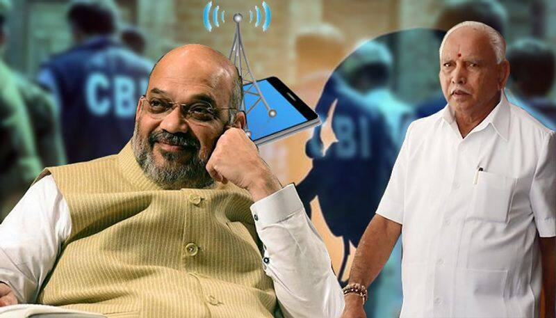Karnataka phone tapping case: Amit Shah jumps in, instructs Yediyurappa to go for a CBI probe?