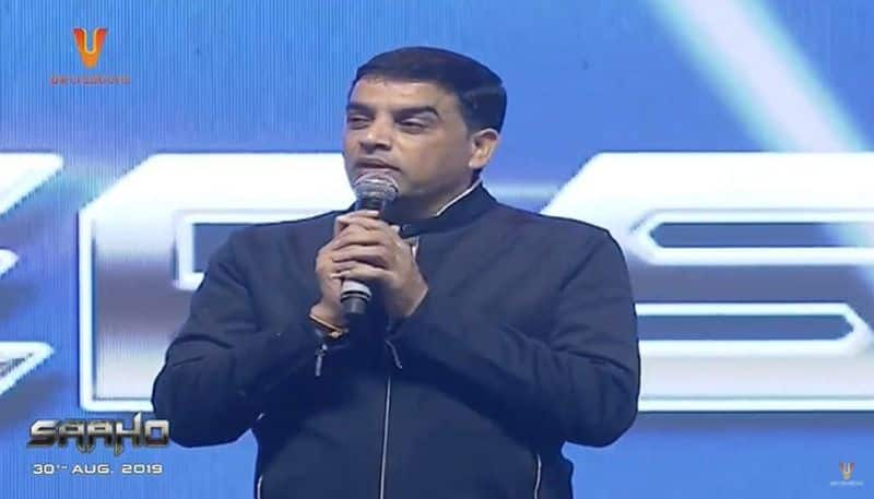 another gossip on producer dil raju marriage