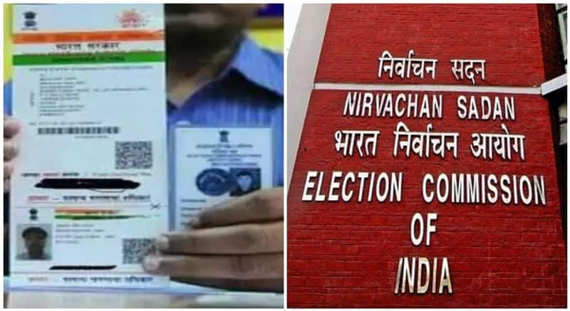 Central government plan to Aadhar - Voter cards merge