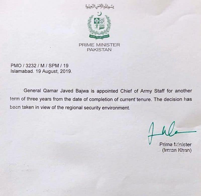 Pakistan Army Chief General Qamar Javed Bajwa tenure extended for another 3 years