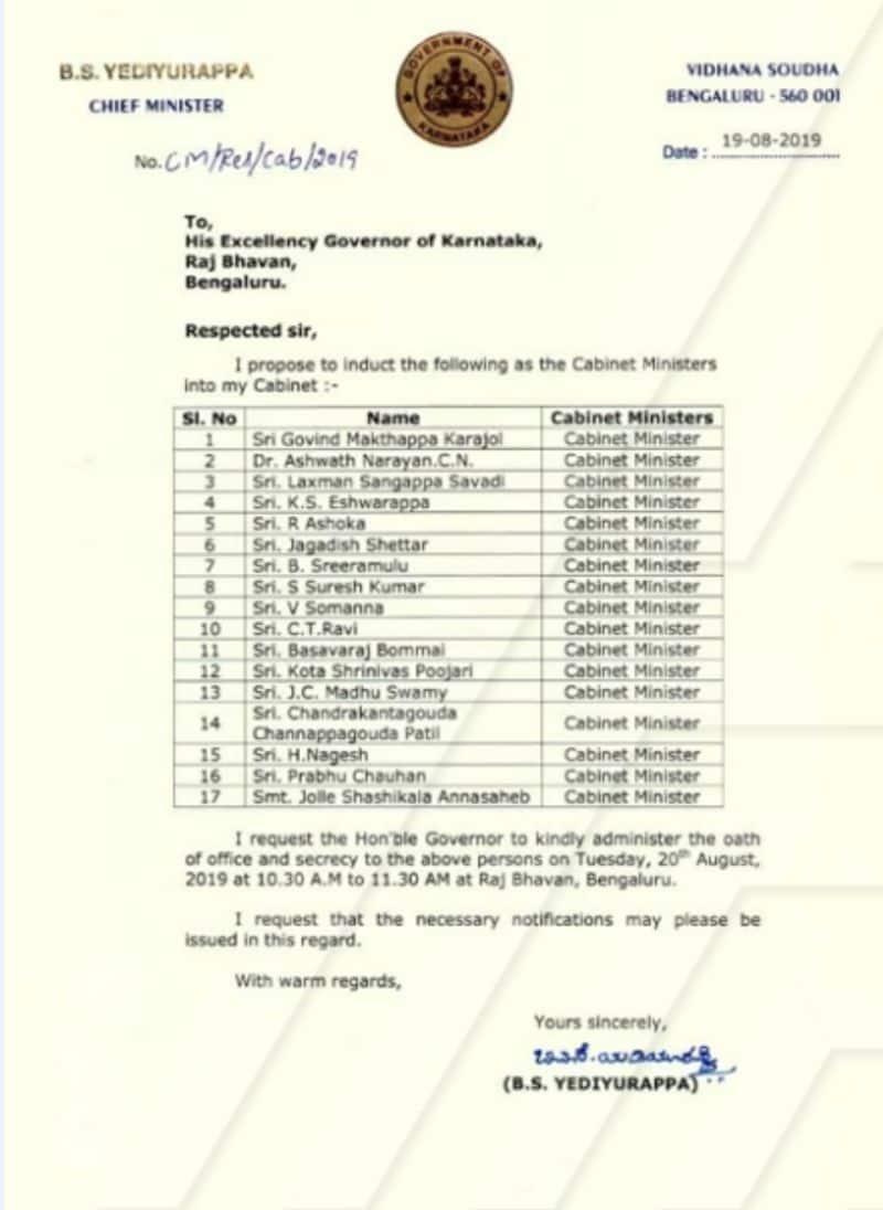 Karnataka Cabinet Expansion Final List Of 17 Ministers