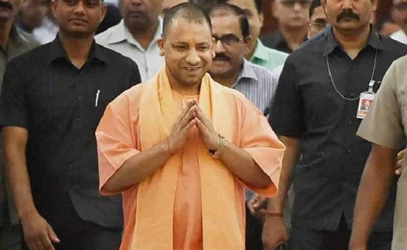 Yogi Adityanath changed 39-year-old law in one stroke, took this big decision