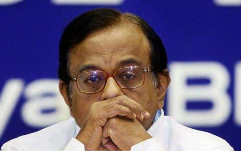 supreme court did not give any relief to p chidambaram