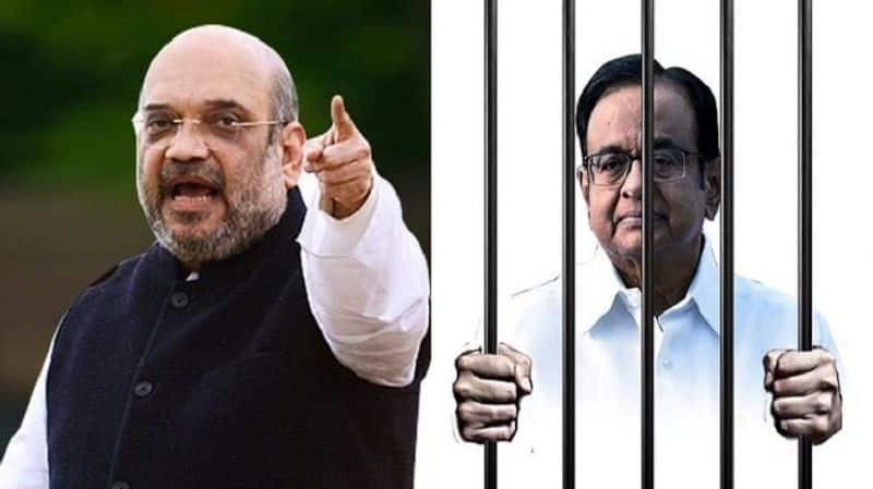 former home minister P chidambaran is out of sight and amit shah is home minister