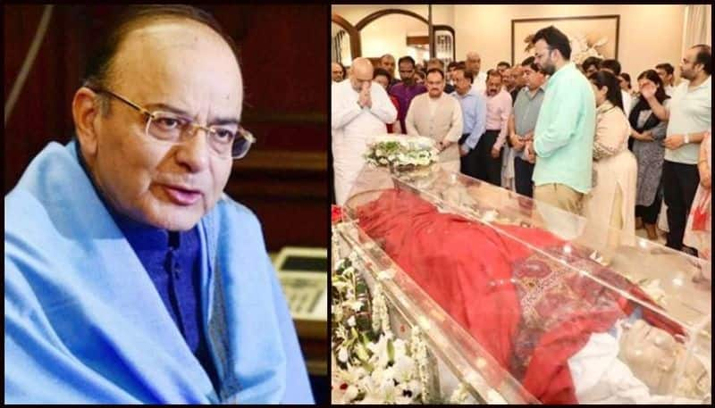 Arun Jaitley no more: Cremation to be held at Nigambodh Ghat