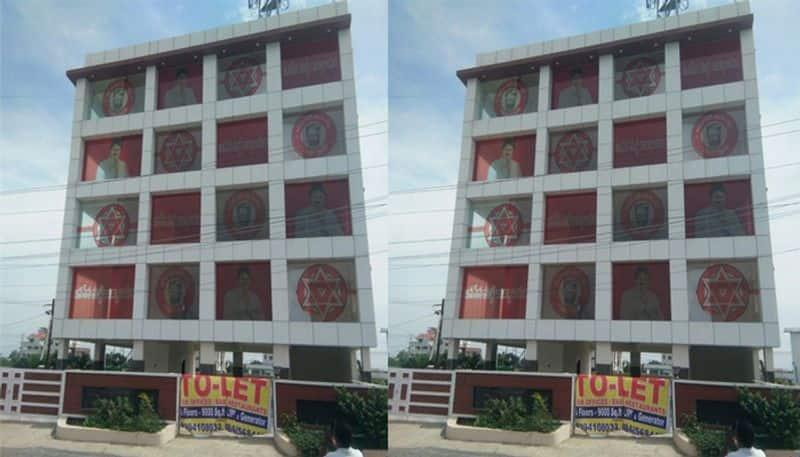 janasena party office close in prattipadu constituency at guntur