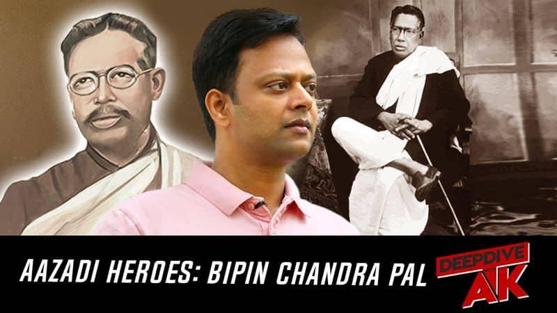 Deep Dive with Abhinav Khare: Bipin Chandra Pal, the man who lit the nationalistic fire among Indians