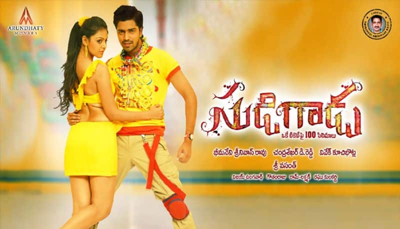 director bhimaneni about sudigadu 2