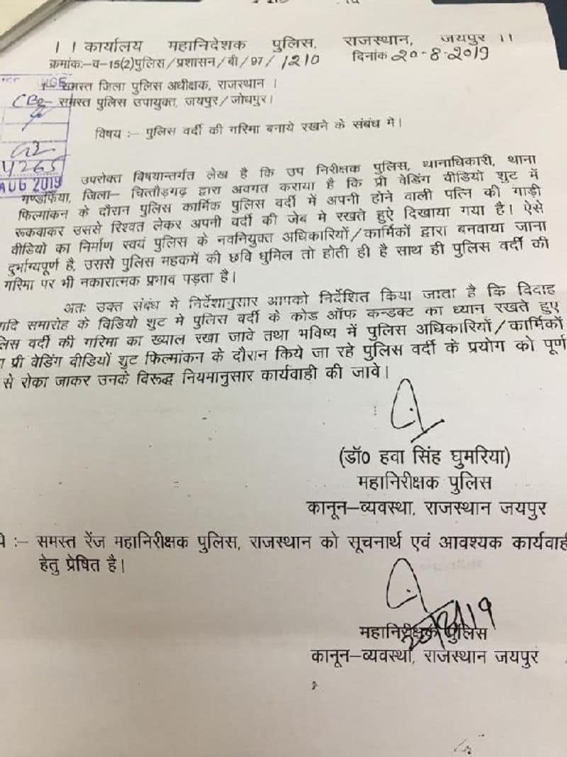 Cop takes bribe in uniform for pre wedding shoot Rajasthan Police left red faced