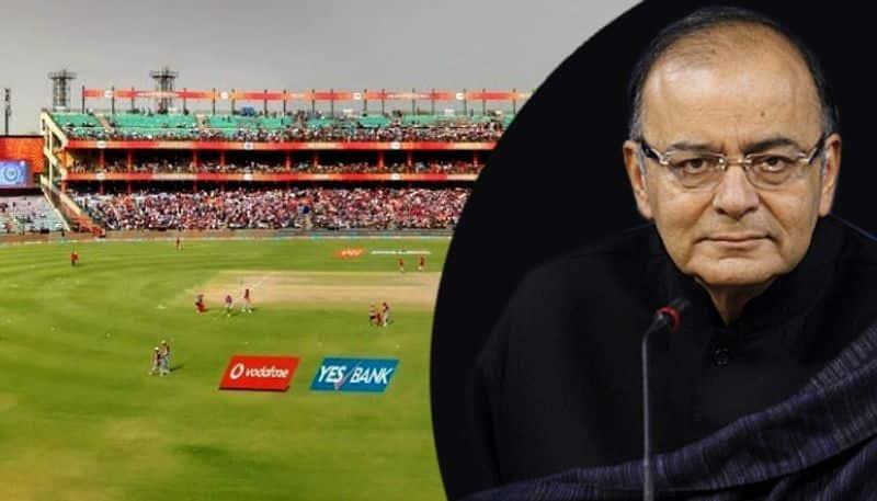 Feroz Shah Kotla to be renamed, will now be Arun Jaitley Feroz Shah Kotla Stadium