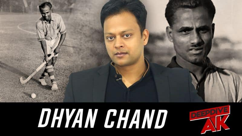 Deep Dive with Abhinav Khare: Remembering Dhyan Chand on National Sports Day
