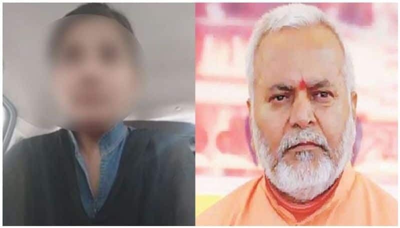 Woman who accused BJP leader Chinmayanand of sexual harassment found in Rajasthan