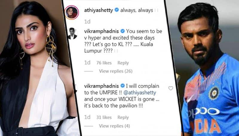 Is cricketer KL Rahul dating Athiya Shetty? Here's what friends have to say