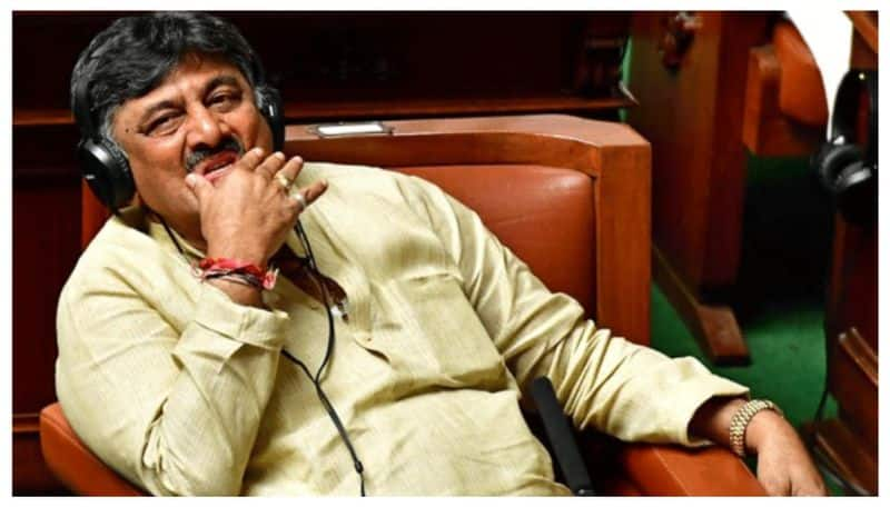Did you know where DK Shivakumar spent the night after arrest