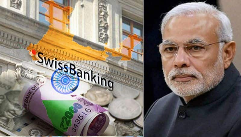 Fight against black money: India to start getting information about Swiss bank accounts held by its citizens this month