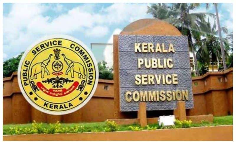 new changes in psc examinations