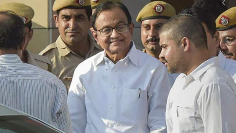 Chidambaram will get jail or bail, Supreme court will decide today