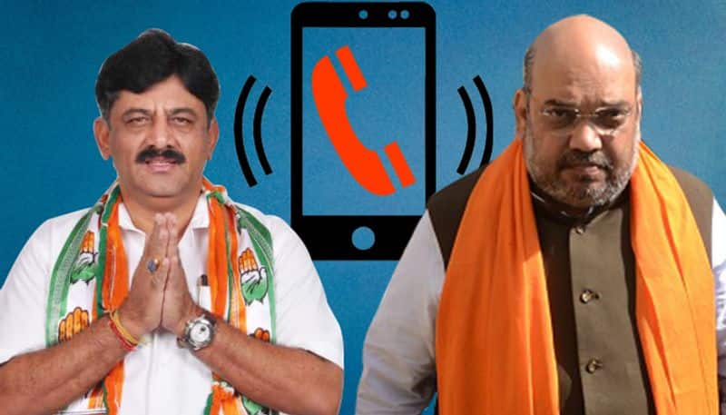 Did Amit Shah call up Shivakumar to let go of 3 Congress MLAs? Karnataka DyCM rubbishes allegations