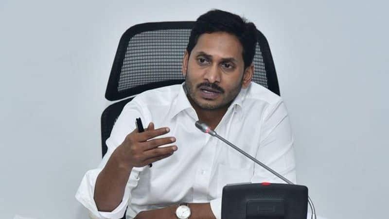 AP CM YS Jagan serious Pedagralapadu incident
