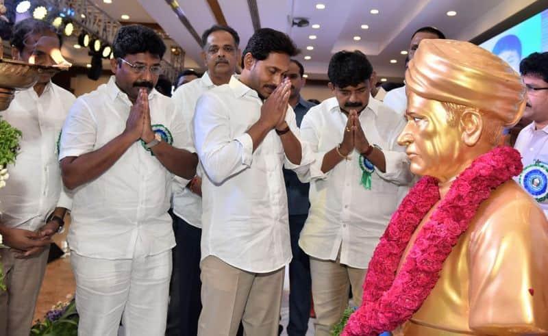 ap cm ys jagan attends teachers day celebrations in vijayawada