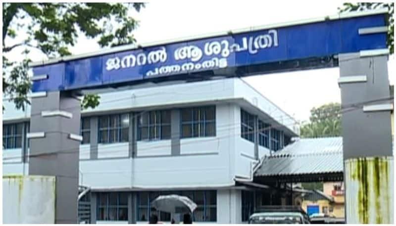 Oxygen shortage at pathanamthitta general hospital