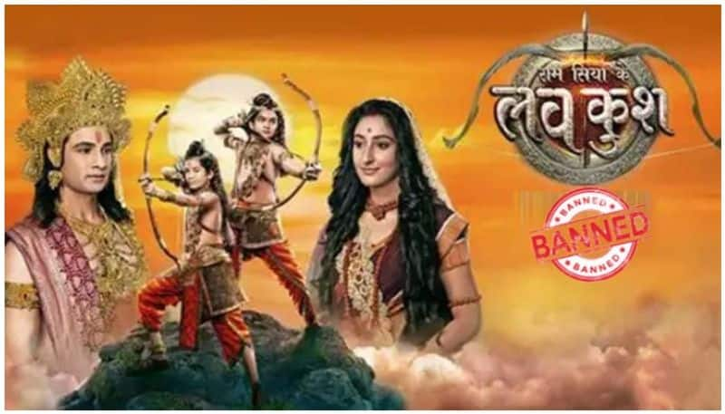 Court refuses to stay ban on controversial TV serial in Punjab