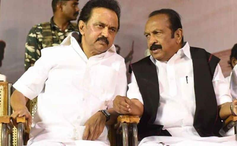 assembly election.. MDMK listening to the Mayiladuthurai constituency