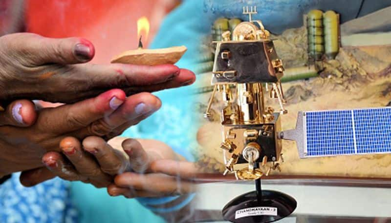 Special prayers offered to Moon God for communication with Vikram Lander