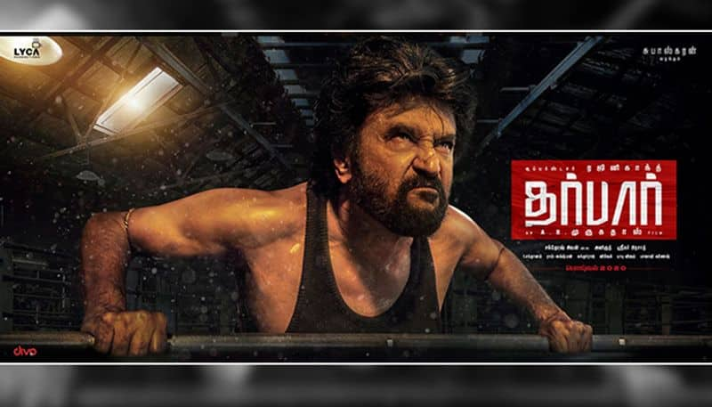 Darbar Second Look: Rajinikanth's fans receive another surprise on Twitter