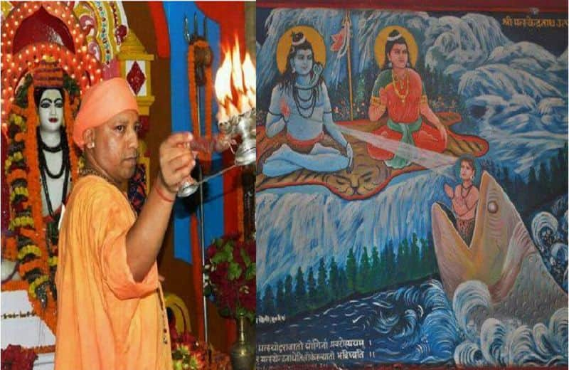 Uttar Pradesh Chief Minister Yogi Adityanath is also the head of the Nath sect, know how this particular cult was started