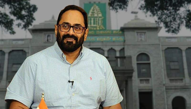 bjp mp rajeev chandrasekhar appeal to bengaluru residents to complaint against those establishments who creating social nuisance