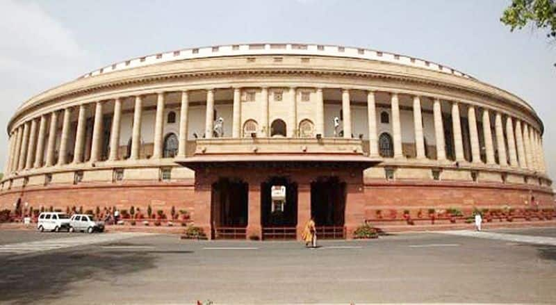 party offices allocated parliament in loksabha