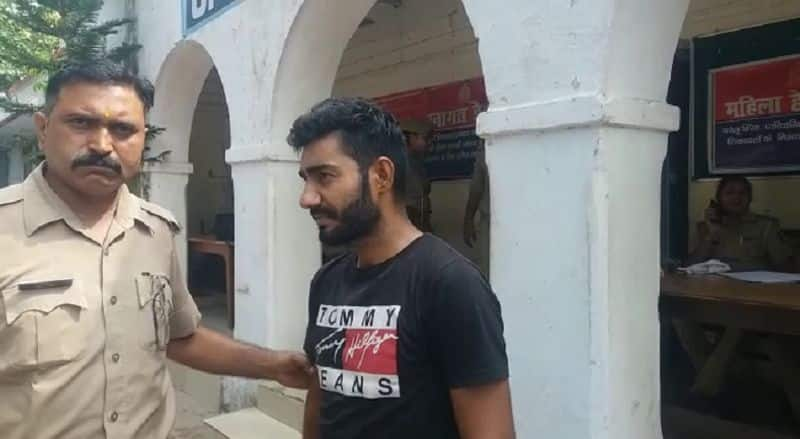 Fake examinee giving postal department examination was arrested