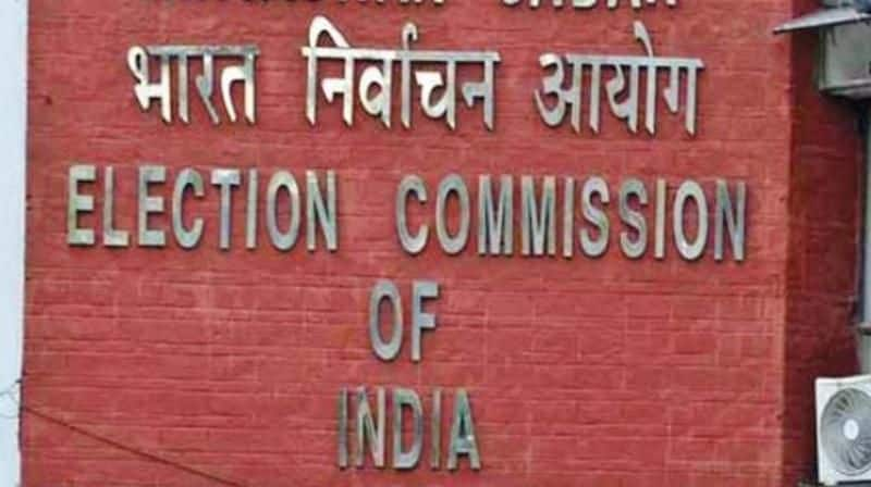The dates for Maharashtra-Haryana assembly elections can be announced today
