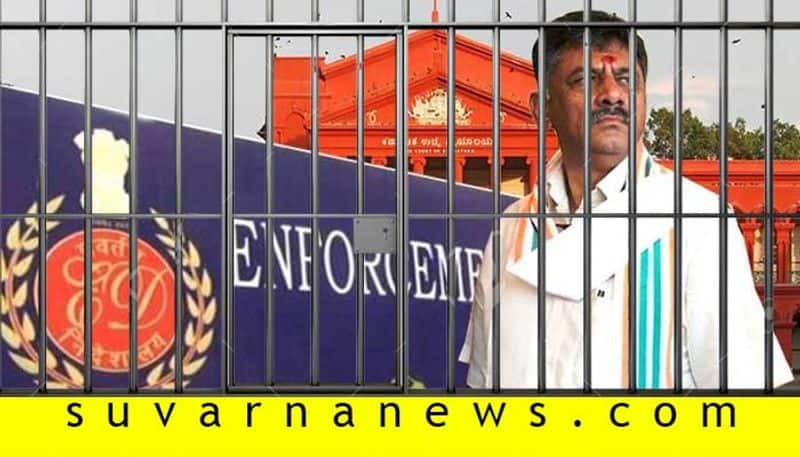 Money laundering case: Accused Shivakumar to continue to stay in Tihar jail as Delhi court refuses bail