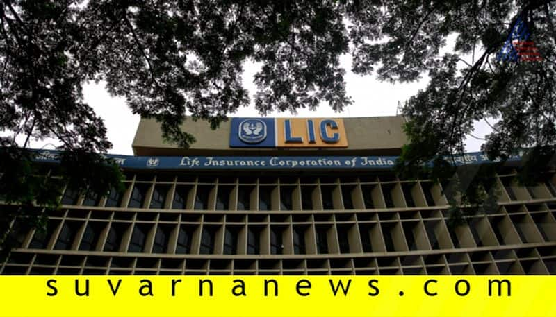 LIC to close Jeevan Anand 23 insurance plans by January 31