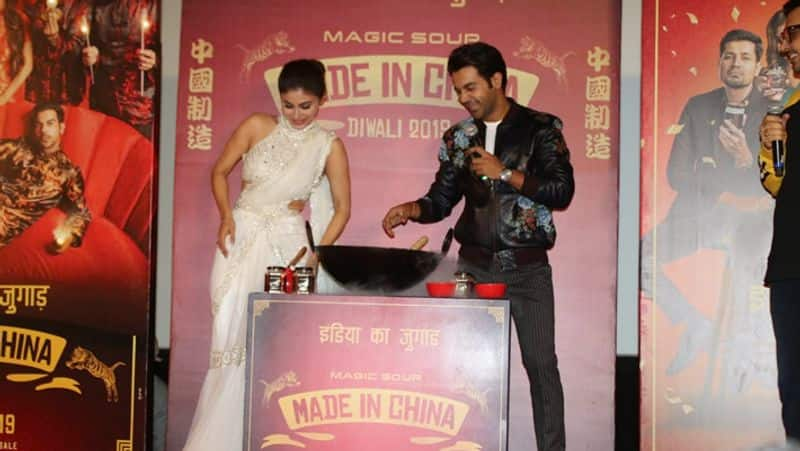 Movie review of made in China movie