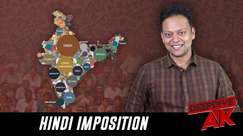 Deep Dive with Abhinav Khare: The drive for one language to unite India