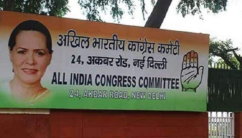 Congress headquarters will change address, changed direction of gate to avoid shadow of Sangh-BJP