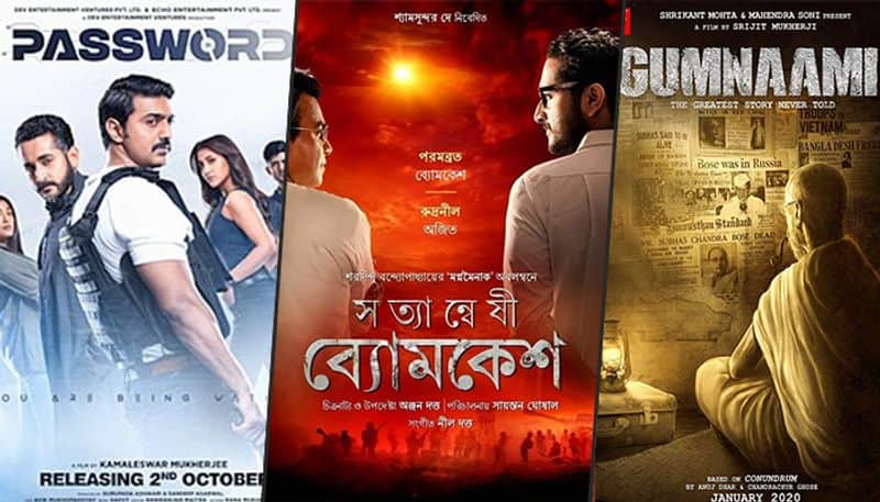Durga Puja 2019: Bengali films must be given priority in screening during festival