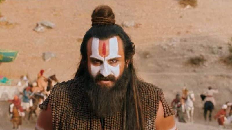 Trailer release of Movie Laal Kaptan