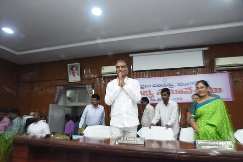minister harish rao attending sangareddy zp meeting