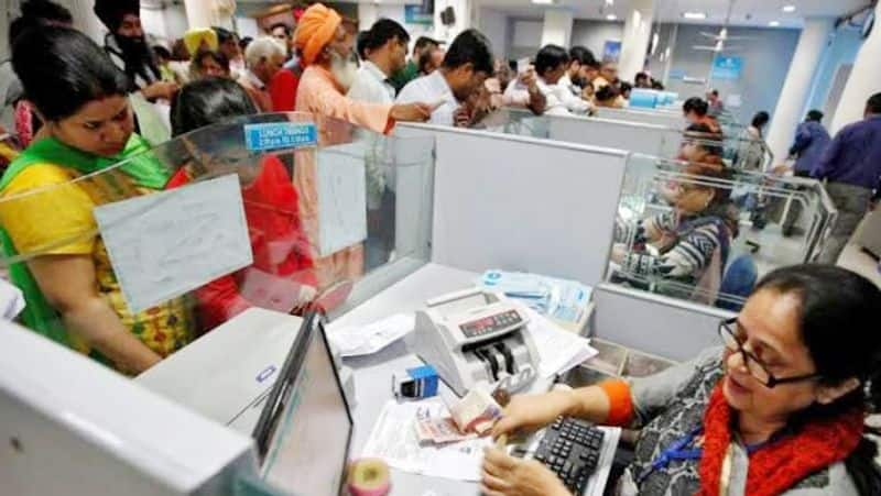 Bank timings change today onwards,  Govt proposes three time slots for all National and Regional Rural Banks