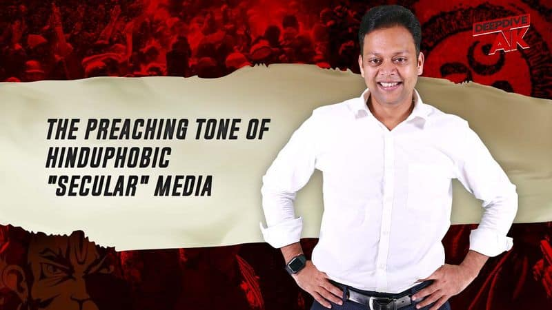 Deep Dive with Abhinav Khare: Are 'secular' media promoting Hinduphobia