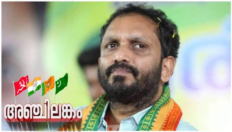 k surendran hopes in 2021 konni assembly election