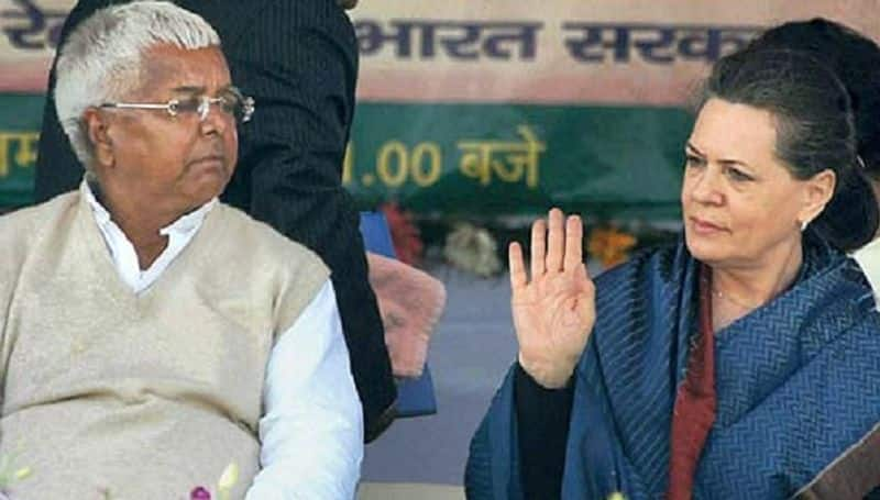 alliance broken in Bihar, but Sonia bowed down to maintain relationship with Lalu