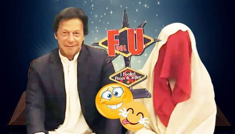 Pakistan first lady Bushra Bibi's reflection missing in mirror, did she fool Penn and Teller?
